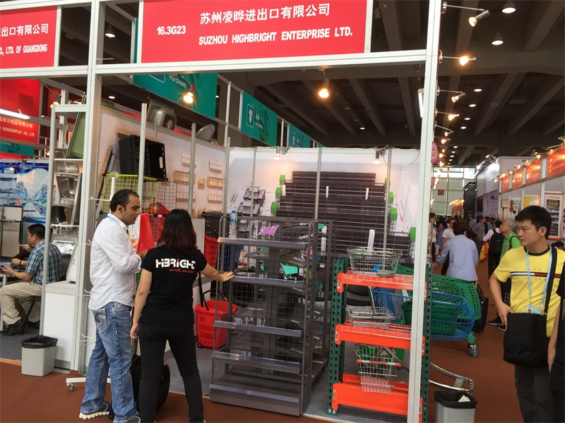Canton Fair 03