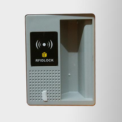 RFID Lock for Locker