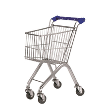 Children's Shopping Cart AK(B)