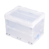 Clear Foldable Collapsible Plastic Crate